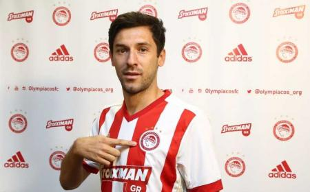 MIlic Olympiacos sito ufficiale