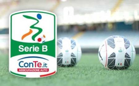 Serie B logo Foto Cesena sito ufficiale